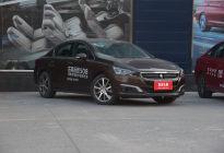 造型更前卫 全新标致508L将广州车展亮相