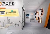 广州车展即将开幕,木仓科技携驾考宝典产品受邀参展