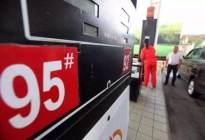十几万的家用车,照样需要加注95号汽油,买得起养得起吗?