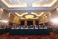 2018年新能源汽车智新峰会盛大召开  2018年《节能与新能源汽车年鉴》发布