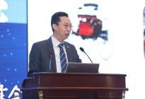 2018年新能源汽车智新峰会 爱驰汽车有限公司执行副总裁兼CTO王东晨演讲