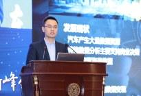 2018年新能源汽车智新峰会 浙江合众新能源汽车有限公司智能能座舱研究院执行院长张祺演讲