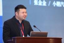 2018年新能源汽车智新峰会  小鹏汽车有限公司副总裁张金金演讲