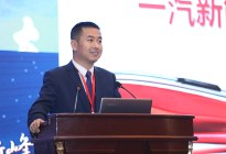 2018年新能源汽车智新峰会  中国第一汽车集团有限公司新能源开发院张天强部长演讲