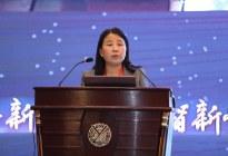 2018年新能源汽车智新峰会 中国科学院电工研究所王丽芳发表演讲