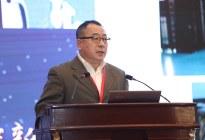 2018年新能源汽车智新峰会 新研氢能源科技有限公司总经理兼首席技术官齐志刚发表演讲