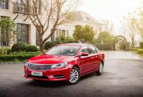 15万级家轿中养车成本最低的4款车!最便宜的每公里只要3毛