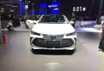 丰田亚洲龙混动版亮相广州车展,定位比凯美瑞更加高级