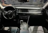 东风悦达起亚K5 Pro亮相 设计微调