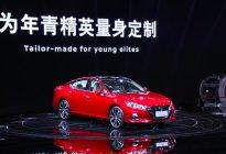 更年轻更运动 全新日产天籁广州车展发布