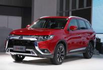 大哥成的座驾 三菱新欧蓝德售15.98万起
