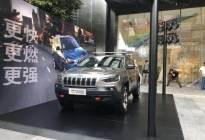 Jeep新款自由光取消眯眼式大灯,预售价不超20万!