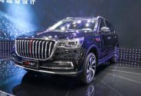 端庄厚重的SUV 一汽红旗HS7广州车展发布