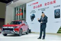16项配置升级,广汽三菱新欧蓝德上市,15.98万起售
