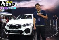 预售价82万到92万 全新宝马X5广州车展首发