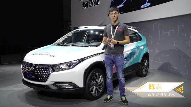 2018广州车展新车快评:纳智捷U5 EV