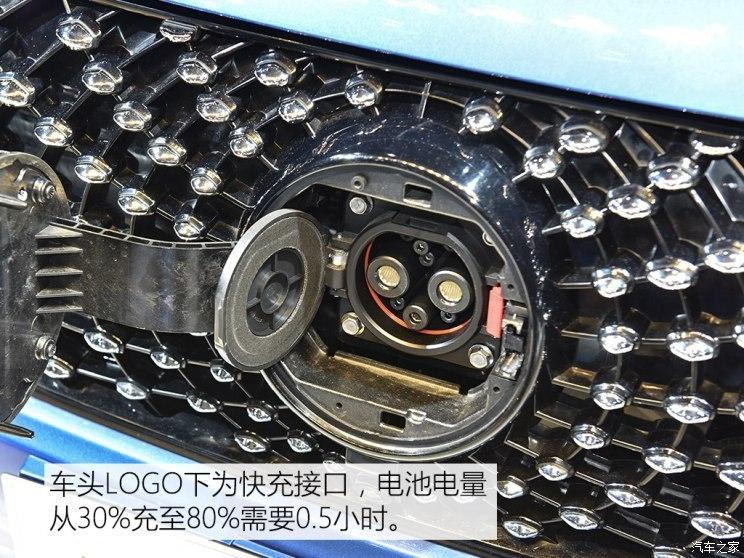 汉腾汽车 汉腾X5新能源 2019款 豪华版