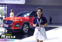 哈弗H6遇到了硬茬儿? 宝骏RS-5广州车展亮相