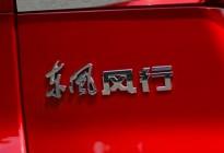 SUV+新能源并行 东风风行产品规划曝光