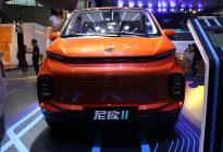 预售8.88万元-10.08万元 欧尚尼欧Ⅱ亮相广州车展