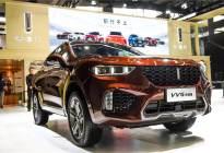 终结合资品牌暴利,广州车展上发布的WEY VV5有何底气?