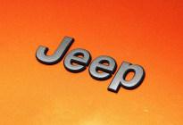 涉及前悬架焊接问题 Jeep新牧马人召回35台