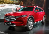 售25.88万元-33.08万元 长安马自达CX-8正式上市
