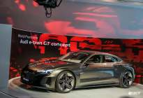 对标特斯拉Model S 奥迪e-tron GT概念车体验