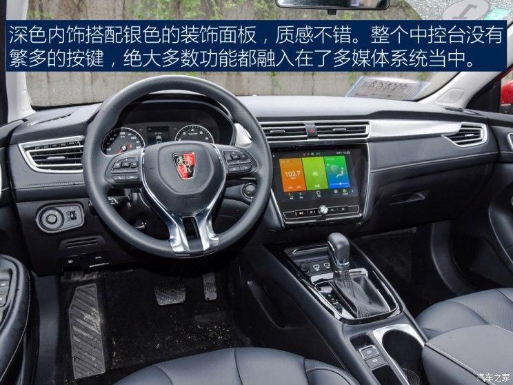 驾驶轻松 试驾荣威i5 1.5l自动挡车型