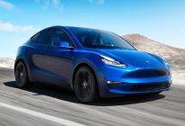 特斯拉Model Y预售价上调 平均涨幅1万元