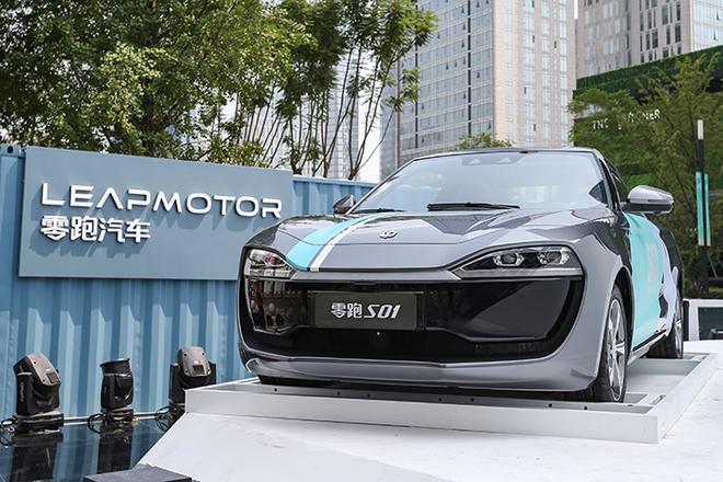选车 奇瑞 瑞虎3xe 文章 新能源车补贴大限将近 买车就买保价款  零跑