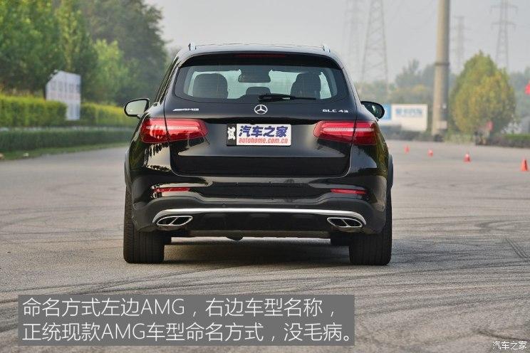 梅赛德斯-amg奔驰glcamg2017款amgglc434matic艾瑞泽7长宽高多少钱图片