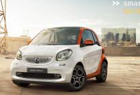 动力不变/配置丰富 smart fortwo新增车型上市售13.38万起