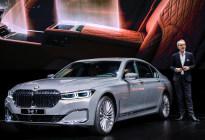 国内仅售长轴版车型 新款宝马7系将于5月24日上市