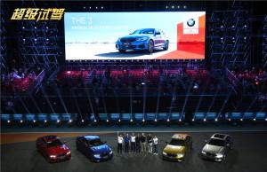 跨越时空的操控!全新BMW3系31.39-36.39万