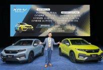 搭载思域同款发动机 本田全新XR-V领潮上市,市场指导价12.79万起