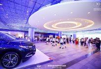 英菲尼迪30周年城市巡展武汉站首发 菲凡升舱计划开启豪华新纪元
