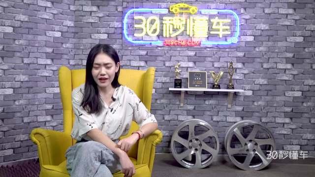 9.99万起荣威i5 GL超能系列上市 全新揽胜谍照曝光