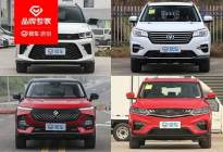逛车市 | 花POLO的钱能买SUV了 这些自主品牌SUV办完都才十万