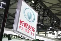 长城控股落子上海 新基地主打四项全能
