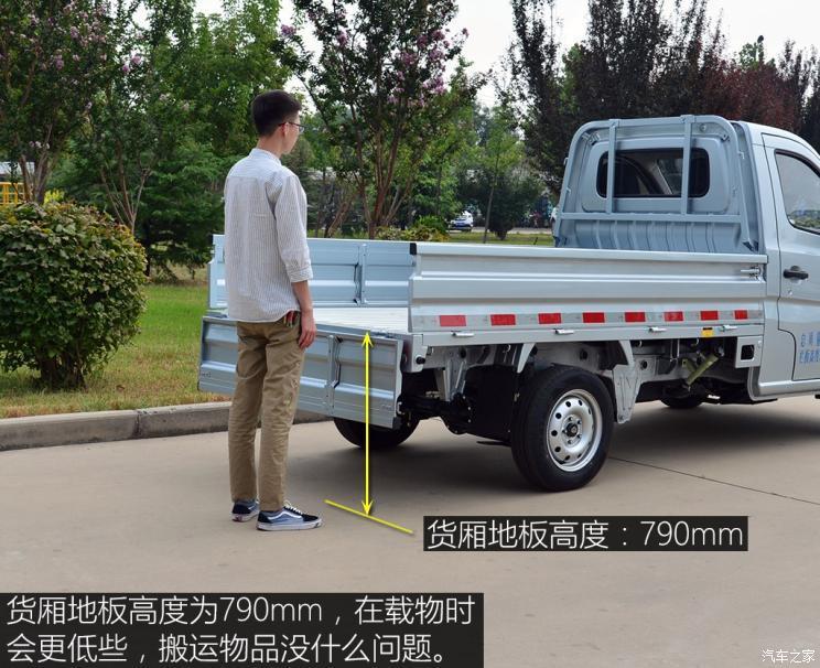 车身小巧灵活实拍长安轻型车星卡c系列中国龙特点造型图片