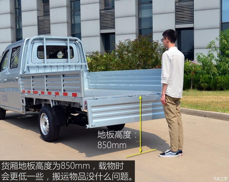 长安轻型车长安星卡l12019款1.5l参数舒适型双排额载975kg比亚迪电动车秦货车图片