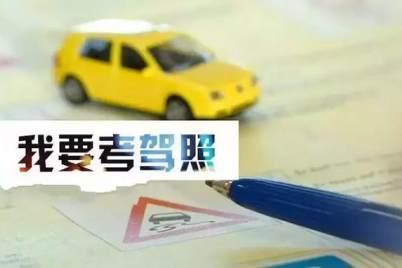 10月起驾考新规上线!新手哭了,老司机看完笑了