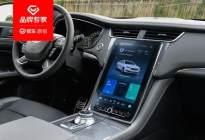 车机智能互联新高度 体验福特全新SYNC+多媒体系统
