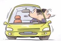 如何成为老司机,除了车技更要有安全行车意识