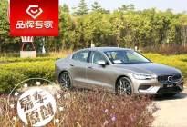 28.7万元起售/12月12日上市 试驾全新沃尔沃亚太S60
