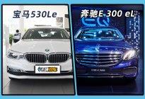 插电式豪华中大型轿车,50万买奔驰E还是宝马5系?