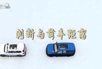 老司机的标尺,如何在车内判断车头与前车的距离?