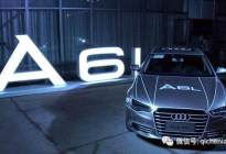 前方高能!年末豪车促销季来临,奥迪A6L最高优惠14.39万