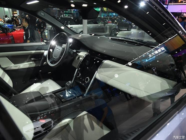 奇瑞捷豹路虎 发现运动版 2020款 基本型